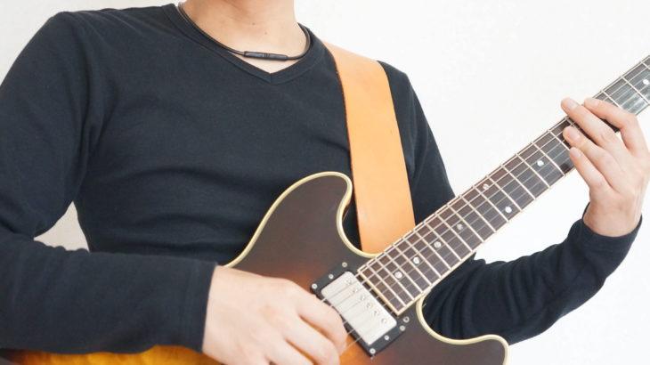 ギター藤木のカナデブログ