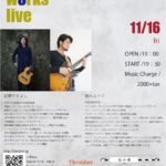 11/16金19:00〜 COLORY GUITAR WORKS ライブ!