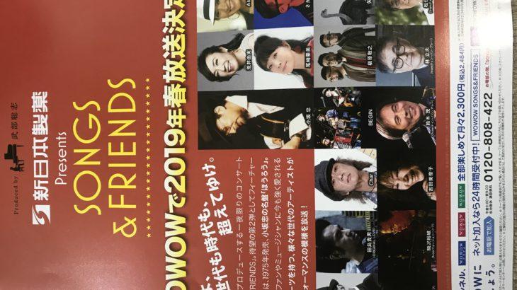 小坂忠さんHOROライブ行ってきました!
